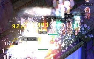 20071111032616.jpg