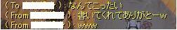 20071118021042.jpg