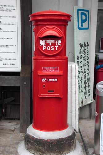 国吉駅前の丸ポスト