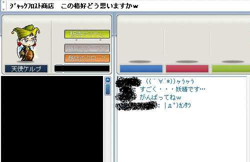 20061210165408.jpg