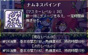 20070704185241.jpg