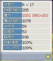 20070807123247.jpg