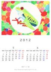 2012カレンダー③