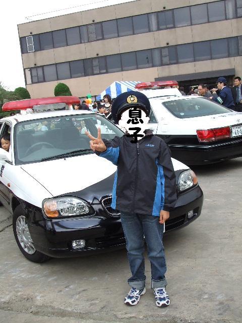枚方警察です
