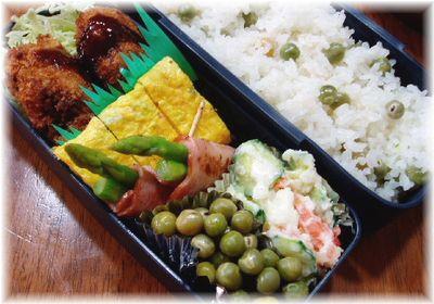 グリンピースご飯&豆腐メンチカツお弁当