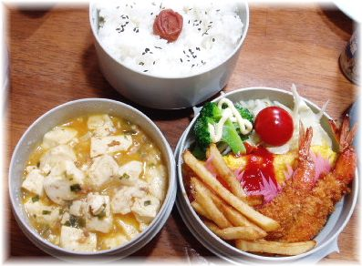 エビフライ&麻婆豆腐弁当