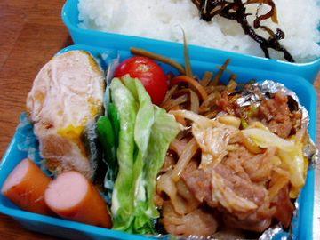 豚キムチ炒め弁当(だんな弁当)
