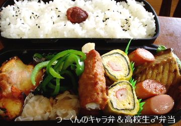 鯖の塩焼き弁当