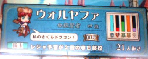 Diary_00065.jpg