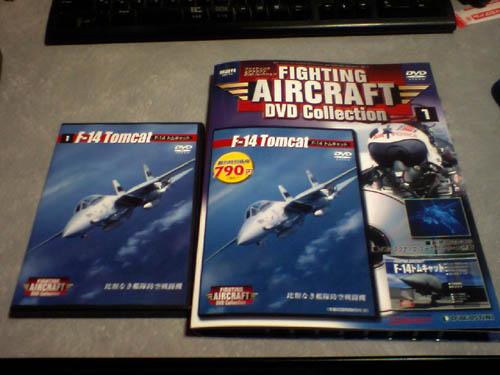 F-14 Tomcat カッコヨス!