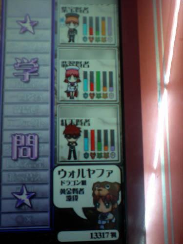 宝石賢者×3 vs ヤカン賢者