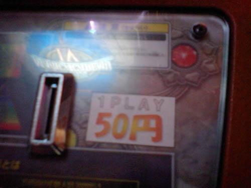 1クレ50円!