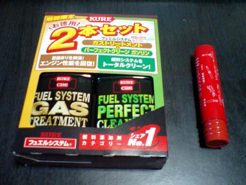 エンジン洗浄系燃料添加剤