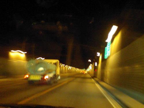 海底トンネル。