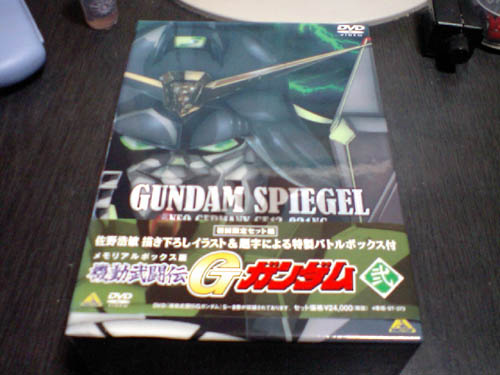 Gガンダム DVDボックス弐