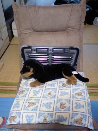 座椅子+オマケ+黒いもの