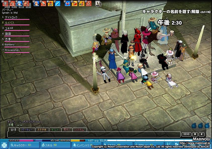 mabinogi_2007_07_29_009.jpg