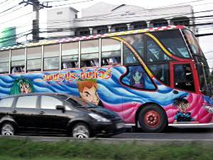 Thaiコナンバス全景