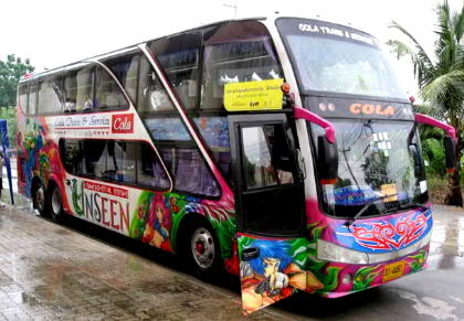 Thai日本オタバス
