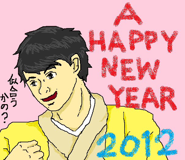 2012!.png