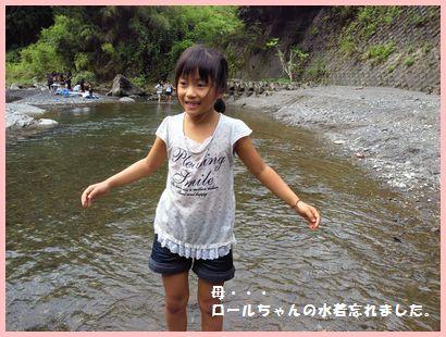 NEC_0503.jpg