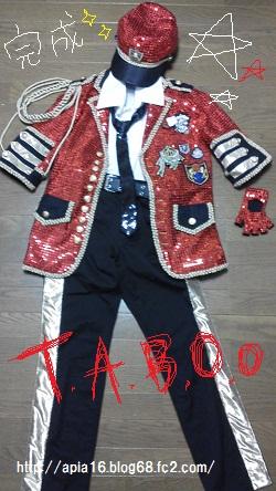 TABOO_かんんせえええええええ