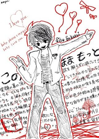 絵企画_7 S!