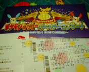 20061106205252.jpg