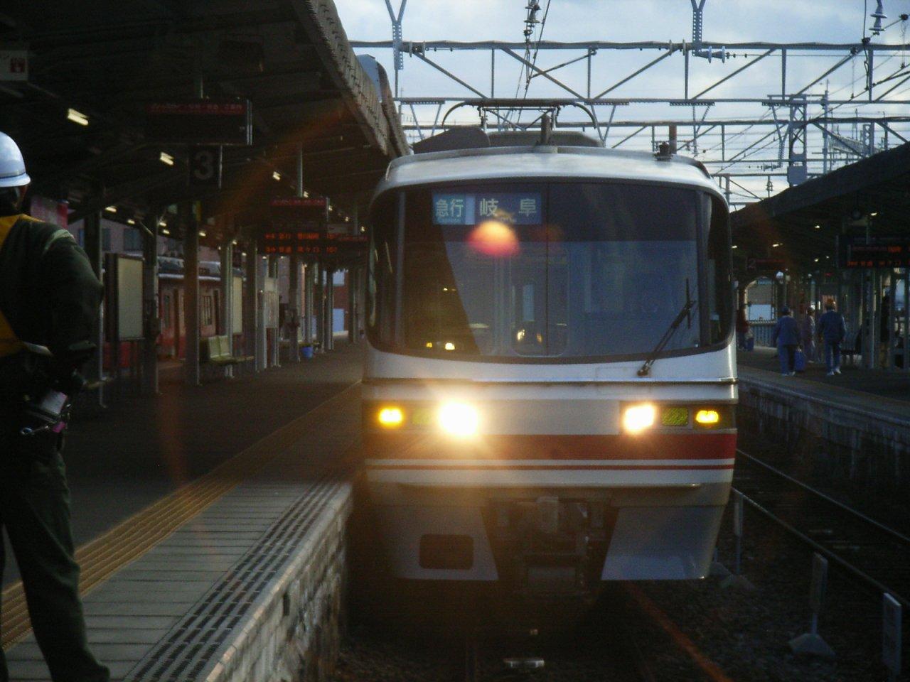 Meitetsu69.jpg