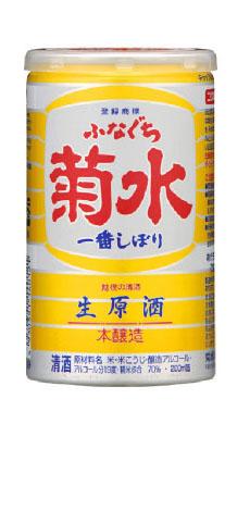 funaguchi_img3.jpg