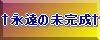 20070829234427.jpg