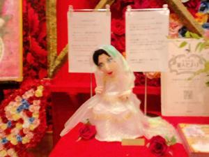 2011.04.24美輪さま人形