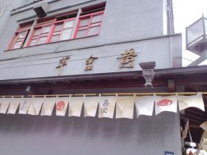 2011.04.27壽堂