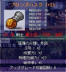 20070128210524.jpg
