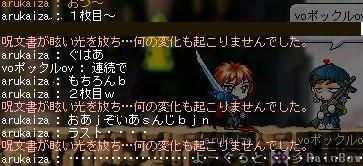 20070316190235.jpg