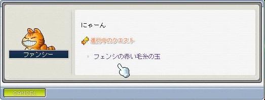 20070402112649.jpg