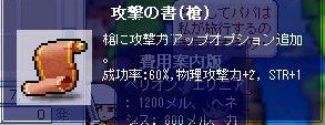 20070806235126.jpg