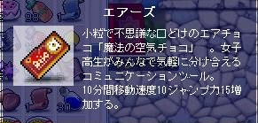 20070902130242.jpg