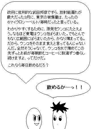 20110507.png