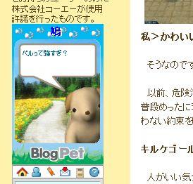新規ビットマップ イメージ (2)