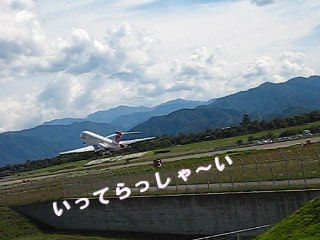 MVI_0056_0002.jpg