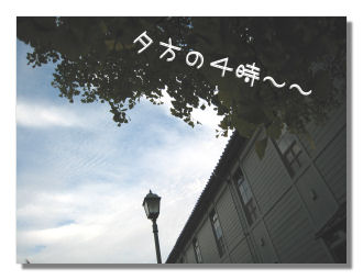 akiyugure1.jpg