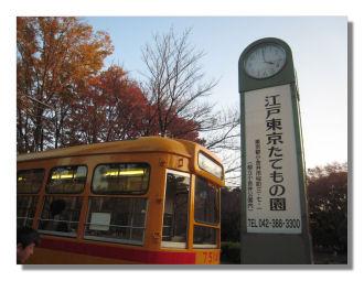 tatemono5.jpg
