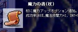 20070301221329.jpg