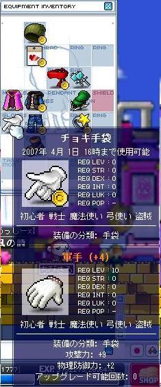20070321215818.jpg