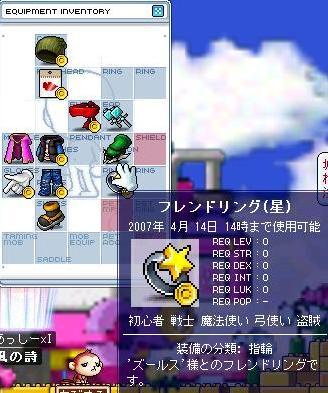 20070321220520.jpg