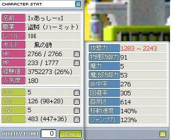 20070321220659.jpg