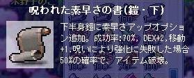 20070404212616.jpg
