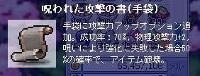 20070404212741.jpg