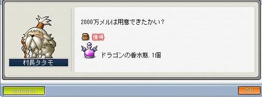 20070409170054.jpg